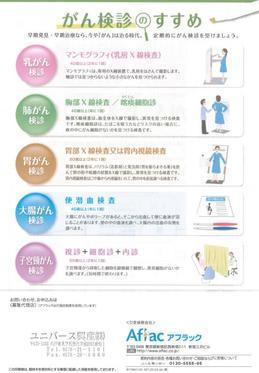message_02.jpg