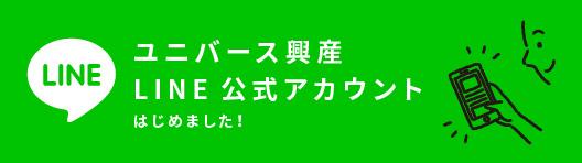 banner_line.jpg