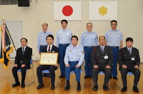 210521kujishouboushokanshajo.jpg
