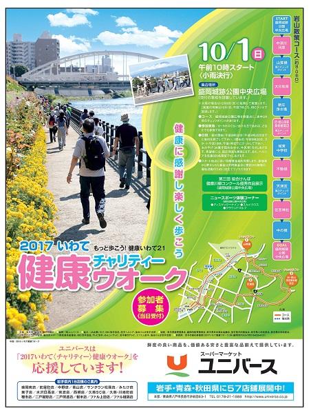walk17.jpg