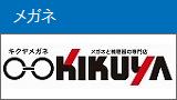 1f_logo_kikuya.png