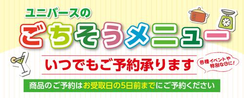 18gotisou_gazou.jpgのサムネイル画像