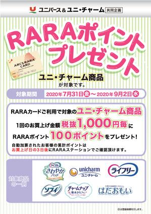 2008yuni_posuta.jpg