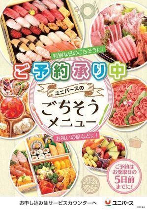 20gotisou_kouki_gazou.JPG