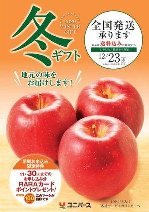 20fuyu_panfu.JPG