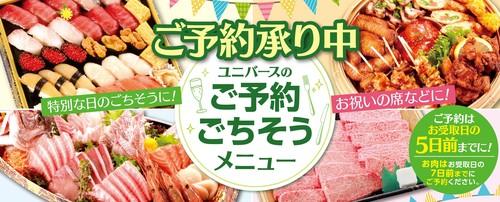 21gotisou_zenki_gazou.jpg