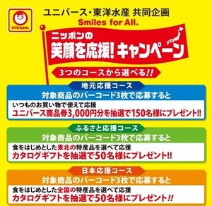 2105touyou_gazou.jpg