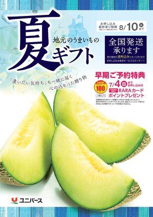 21natu_panfu.JPG