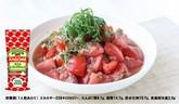 2105_tomato_gazou.jpg