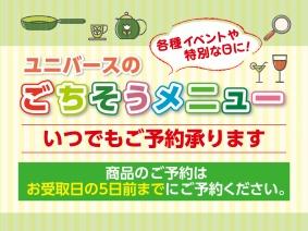 17gotisou2_okaimonobana.jpg