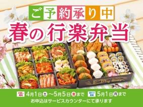17kouraku_okaimonobana.jpg