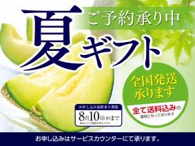 17natu_okaimonobana.jpg
