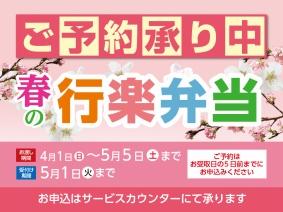 18kouraku_okaimonobana.jpg