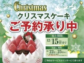 18xmas_okaimonobana_2.jpg