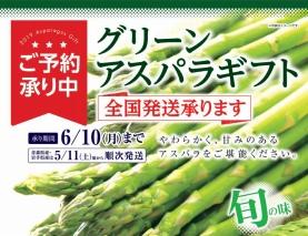 19asupara_okaimonobana.jpg
