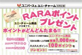 2008yuni_okaimonobana.jpg