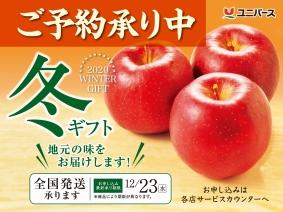 20fuyu_okaimonobana.jpg