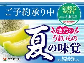 20natu_okaimonobana.jpg