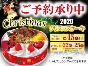 20xmas_okaimonobana.jpg