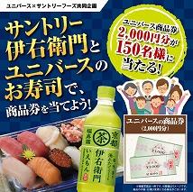 2104_iemon_okaimonobana.jpg