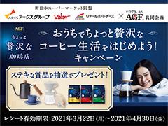 2104agf_okaimonobana.jpg