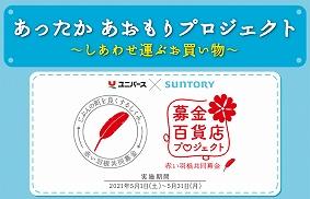 2105_akaihane_okaimonobana.jpg