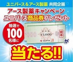 2106a-su_okaimonobana1.jpg