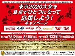 2107orinpikku_okaimonobana.jpg