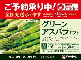 21asupara_okaimonobana2.jpg