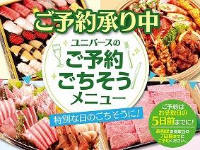 21gotisou_zenki_okaomonobana1.jpg