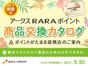 21harunatu_okaimonobana2.jpg