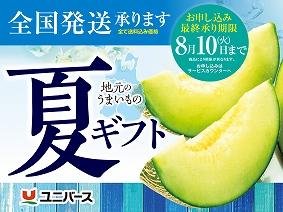 21natu_okaimonobana.jpg