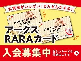 RARA_Web bannr.jpg