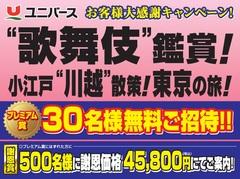 kabukibanar280x208-3172-thumb-285x211-3173.jpg