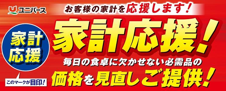 s-1001_toppage.jpg