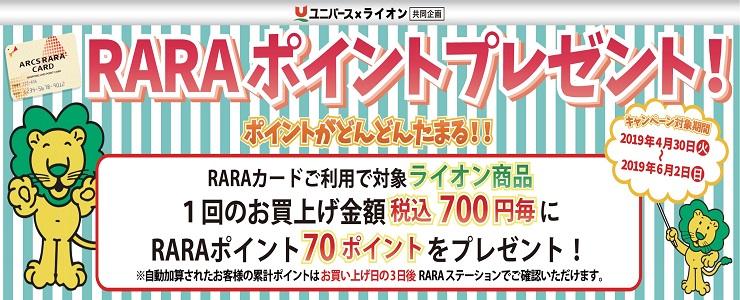 s-1905raion_topbana.jpg