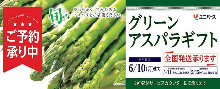 s-19asupara_topbana.jpg