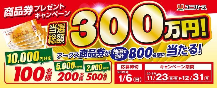 s-300toppage.jpg