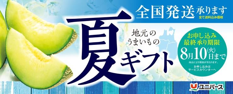 s21natu_topbana.jpg